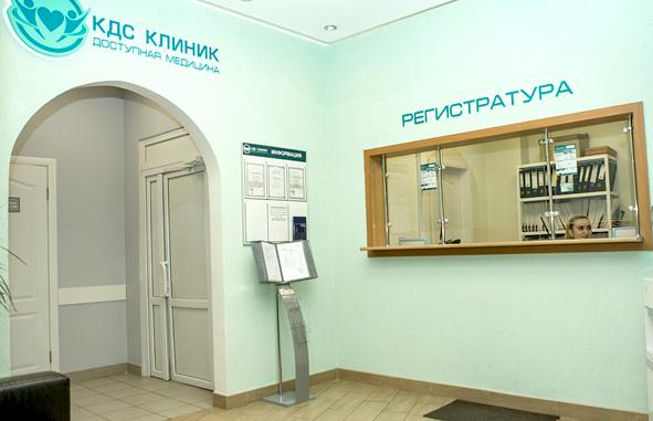 Клиника сексопатологий