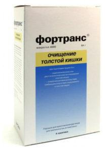 Фортранс - Очищение толстого кишечника